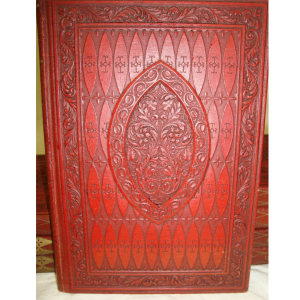 Tooled Leather Book Cover Great Journal Cover
